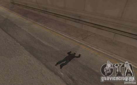 Global fashion parachute для GTA San Andreas шестой скриншот