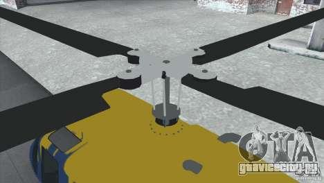 GTA IV News Maverick для GTA San Andreas вид слева