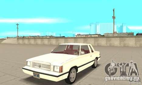 Dodge Aries 1983 для GTA San Andreas