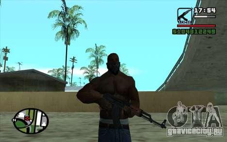 Автомат Калашникова Модернизованный для GTA San Andreas пятый скриншот