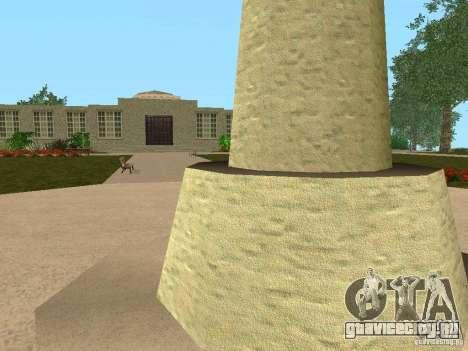Новые текстуры для станции Юнити для GTA San Andreas четвёртый скриншот