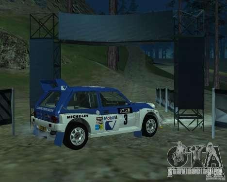 MG Metro 6M4 Group B для GTA San Andreas вид сзади слева