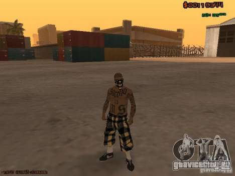 Vagos Skins для GTA San Andreas третий скриншот