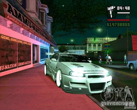 Nissan Skyline для GTA San Andreas вид слева