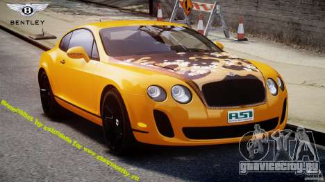 Bentley Continental SS 2010 ASI Gold [EPM] для GTA 4
