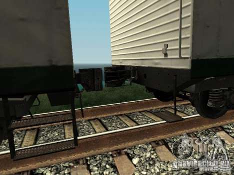 Рефрежираторный вагон Дессау №5 Балтинвест для GTA San Andreas