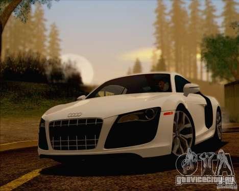SA_NGGE ENBSeries v1.1 для GTA San Andreas девятый скриншот