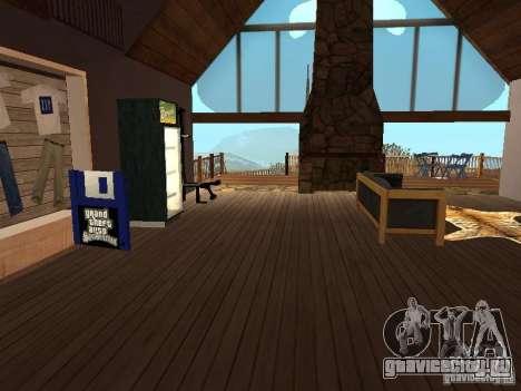 Загородный дом для GTA San Andreas третий скриншот