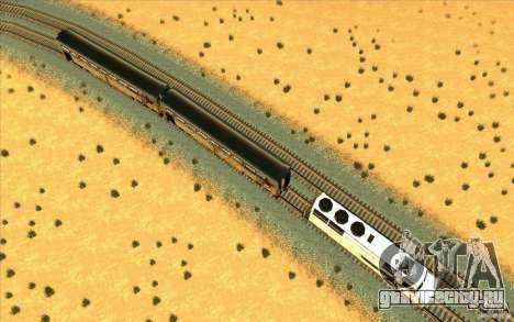 Отцепка вагонов для GTA San Andreas третий скриншот