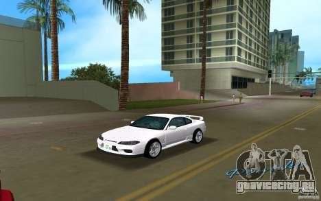 Nissan Silvia spec R Light Tuned для GTA Vice City