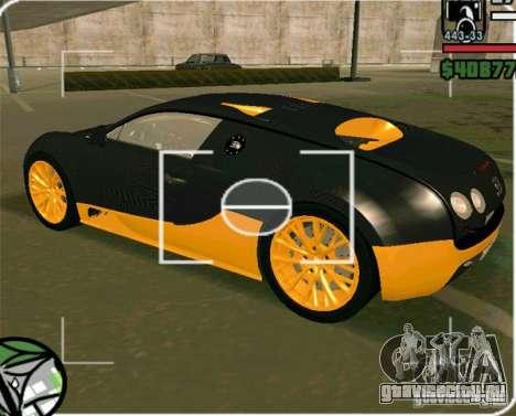 Bugatti Veyron Super Sport final для GTA San Andreas вид слева