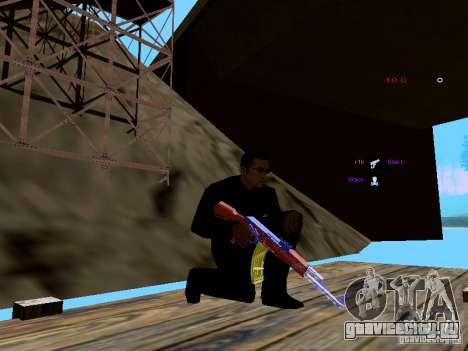 Ice Weapon Pack для GTA San Andreas одинадцатый скриншот