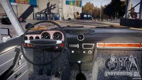 ВАЗ-21065 1993-2002 v1.0 для GTA 4 вид сверху