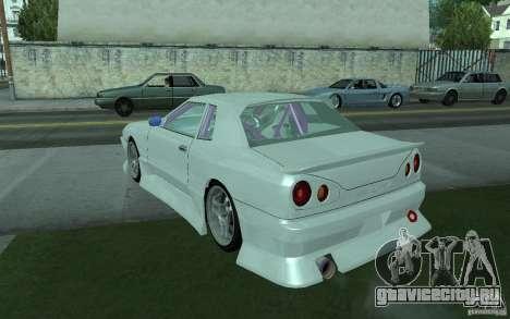 Elegy MS R32 для GTA San Andreas вид сзади