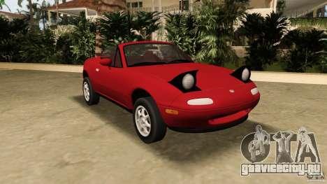 Mazda MX-5 для GTA Vice City