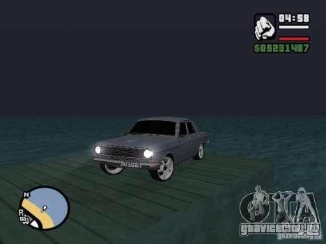 Газ 2410 Tuning для GTA San Andreas