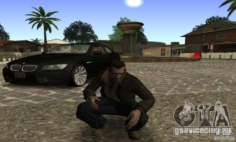 Grove street Final для GTA San Andreas