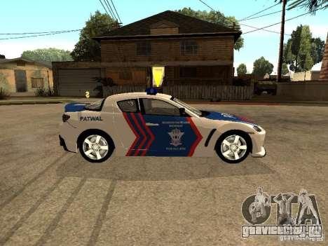 Mazda RX-8 Police для GTA San Andreas вид слева