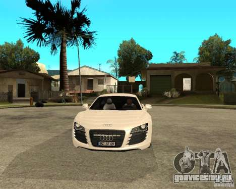 Audi R8 light tunable для GTA San Andreas вид сзади