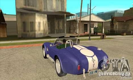 AC Shelby Cobra 427 1965 для GTA San Andreas вид сзади слева