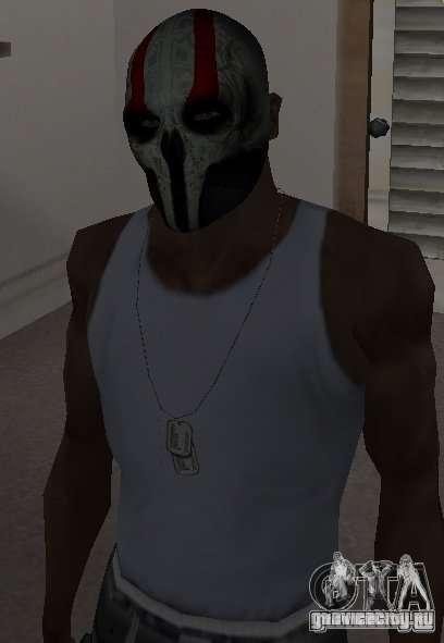 Army of Two Mask Skull для GTA San Andreas третий скриншот