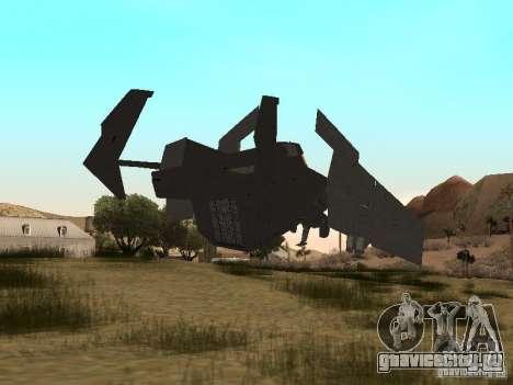 Vtol Crysis для GTA San Andreas вид сзади слева