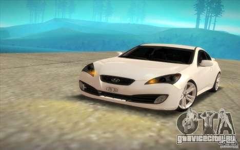 Hyundai Genesis 3.8 Coupe для GTA San Andreas вид справа