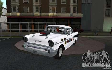 Chevrolet BelAir Bloodring Banger 1957 для GTA San Andreas