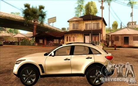 Infiniti FX50 Beta для GTA San Andreas вид слева