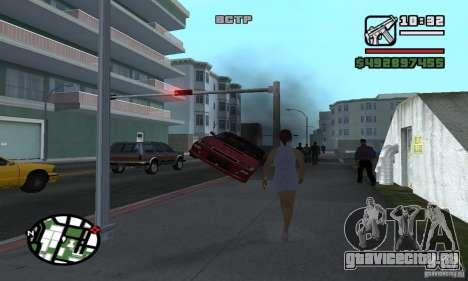 Починка Авто для GTA San Andreas четвёртый скриншот