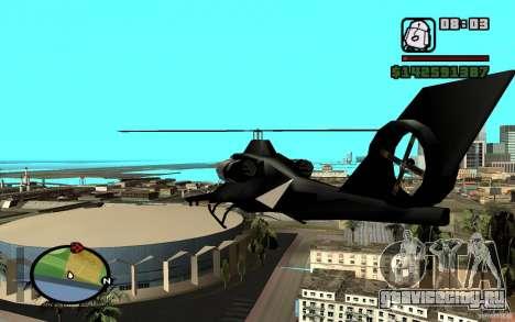 Urban Strike helicopter для GTA San Andreas вид справа