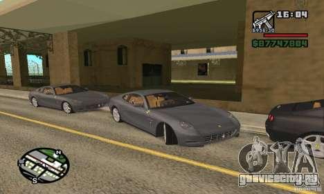 Ferrari 612 Scaglietti 2005 для GTA San Andreas