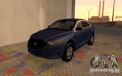 Ford Taurus Interceptor Unmarked 2013 для GTA San Andreas