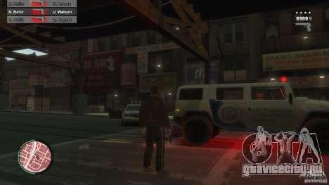 First Person Shooter Mod для GTA 4 шестой скриншот