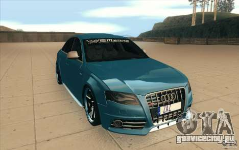 Audi S4 2009 для GTA San Andreas вид сзади