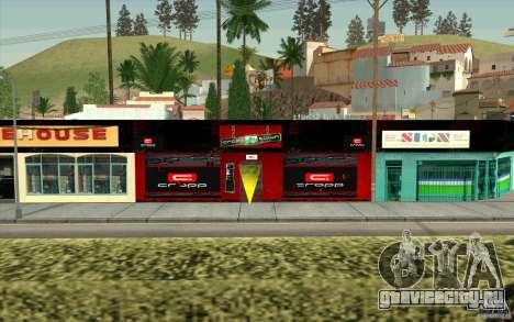 Cropp Town SHOP для GTA San Andreas второй скриншот