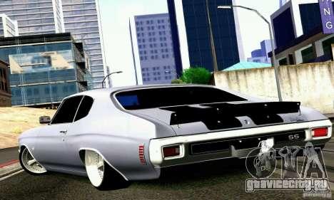 Chevrolet Chevelle 1970 для GTA San Andreas