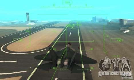 YF-22 Standart для GTA San Andreas вид сбоку