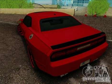 Dodge Quinton Rampage Jackson Challenger SRT8 v1 для GTA San Andreas вид сбоку