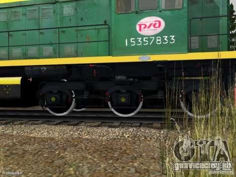 ТЭМ2УМ-248 + Полувагон Грузовая компания для GTA San Andreas вид справа