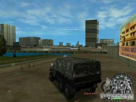 Урал 4320 Военный для GTA Vice City вид сзади слева