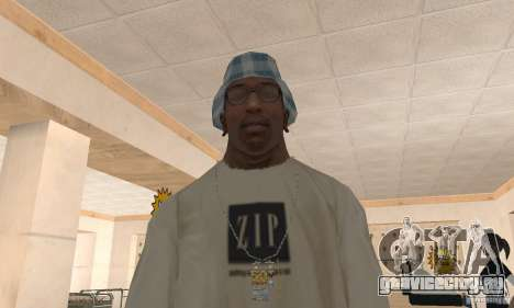 Eminem and 50 Cent double chain для GTA San Andreas