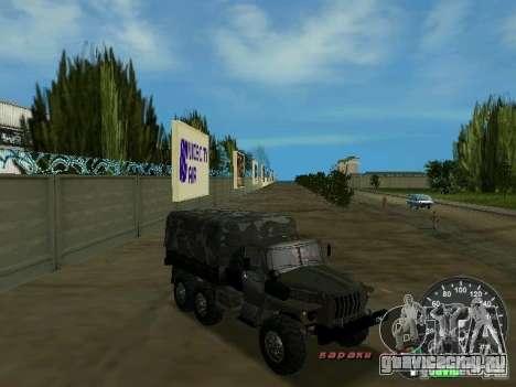Урал 4320 Военный для GTA Vice City вид сбоку