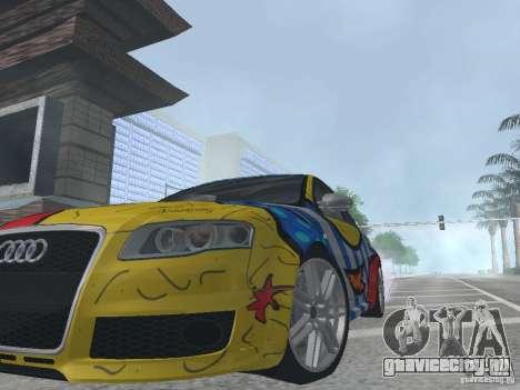 Audi RS 4 для GTA San Andreas вид сзади