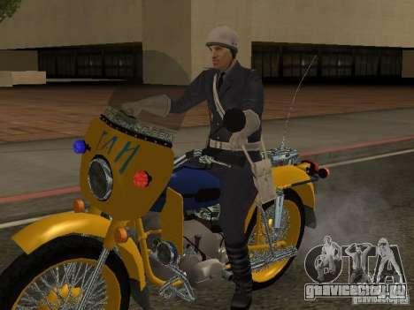 Милиция СССР для GTA San Andreas