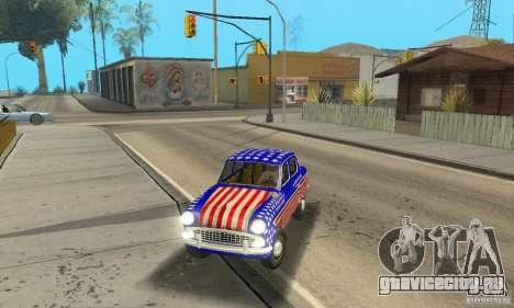 Москвич 407 1958 для GTA San Andreas салон