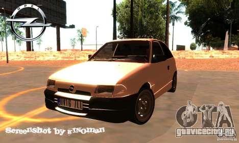 Opel Astra 1993 для GTA San Andreas