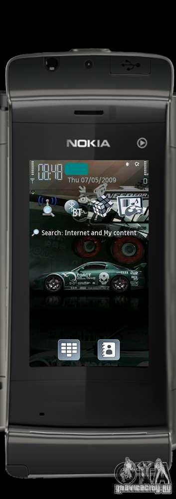 Nokia 5250 для GTA San Andreas