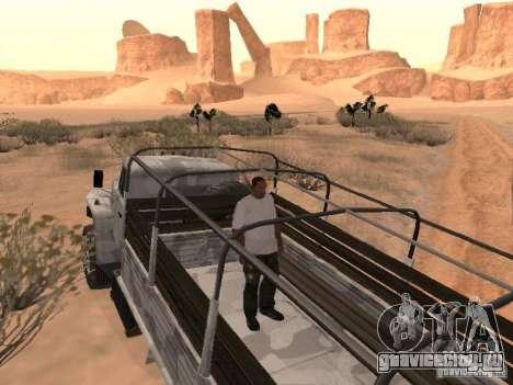 УРАЛ-43206 Зимний Камуфляж для GTA San Andreas вид сзади