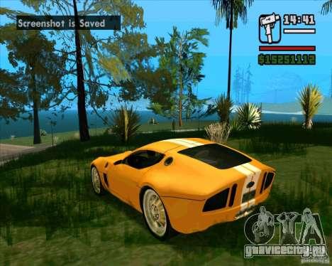 Shelby GR-1 для GTA San Andreas вид сзади слева